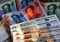 Russia, China Launch Bilateral Yuan Fund - Russian Direct Investment Fund