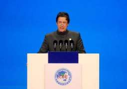 Pakistan most enthusiastic proponent of Belt and Road Initiative: Imran Khan
