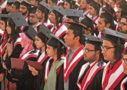 Sargodha University 6th convocation: 78,701 students receive degrees