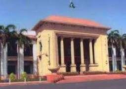 Punjab Assembly deputy speaker suspends membership of three PML-N MPAs