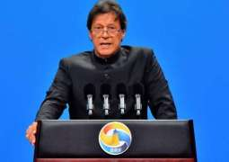 Gawadar becoming center of world business: Prime Minister