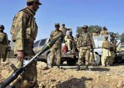 3 Levies  martyred, 1 injured in blast at check post