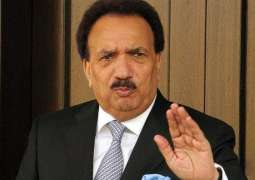 Oxford students invite Rehman Malik to deliver lecture on terrorism