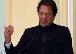 BRI Tourism Corridor vital for cultural and tourism exchanges: Prime Minister Imran Khan