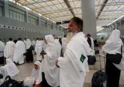 Saudi Arabia increases Hajj quota for Pakistan