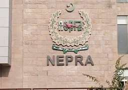 NEPRA officers  corruption  inflicts Rs 76 billion loss on national kitty
