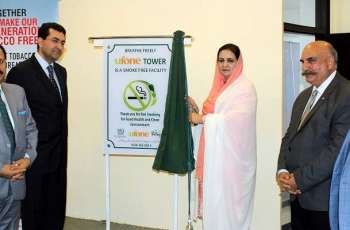 "Pakistani telecom company Ufone becomes part of ""Tobacco-Smoke Free Islamabad"""
