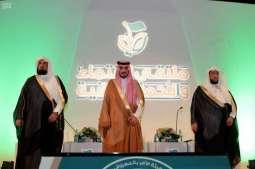 أمير منطقة مكة المكرمة بالنيابة يدشن ملتقى الأمن الفكري