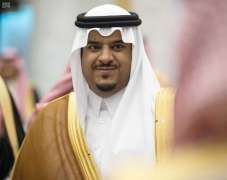 نائب أمير الرياض يكرم الفائزين في مهرجان الملك عبدالعزيز للإبل في نسخته الثالثة