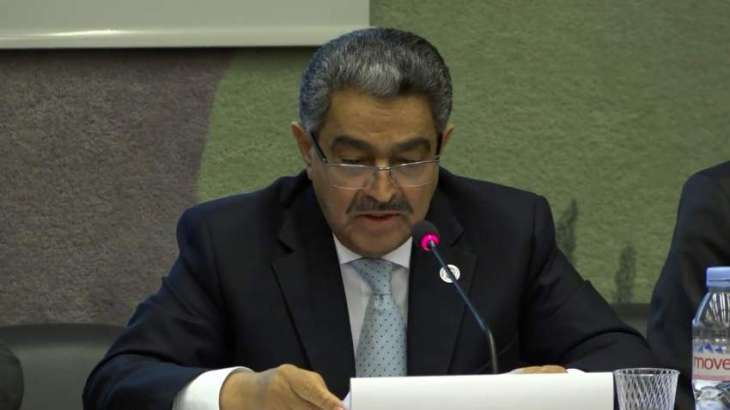 UAE To Chair OIC In Geneva | Pakistan Point