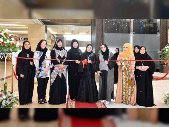 تمديد المعرض السنوي لسيدات ورائدات الأعمال المبدعات في أبوظبي