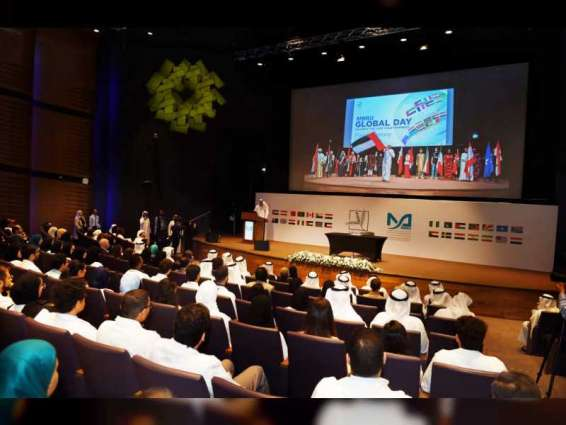MBRU issues 'Doctors Tolerance Pledge'