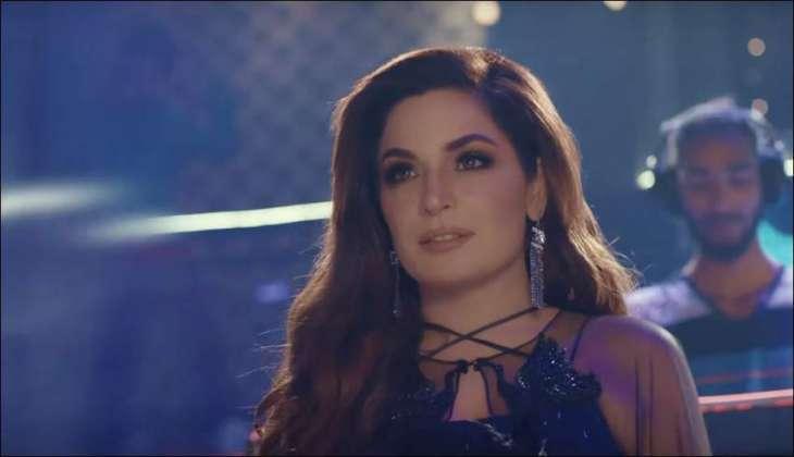 Meera jee starrer Baaji's teaser released