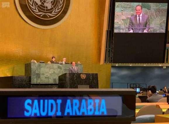 المملكة تشارك في الجلسة الحوارية في الجمعية العامة للأمم المتحدة بشأن آلية المحاسبة في سوريا