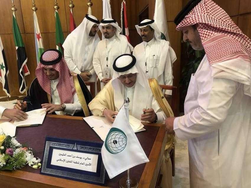 Al-Othaimeen: Activities Of Extremist Groups Have Declined
