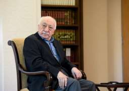 Fateh Ullah Gulen organization declares banned, notification issued