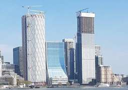 EBRD to Move London Headquarters to Canary Wharf Financial District in 2022 - Statement