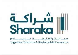 ADCED's 'Sharaka' platform linked to 'TAMM'