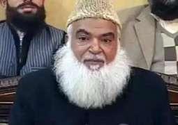 TLP's Qadri announces retiirment ,apologizes to govt, COAS, judiciary