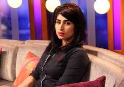 Interpol arrests Qandeel Baloch's brother in Saudi Arabia