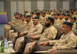 UAE Armed Forces mark 43rd Unification Day Anniversary