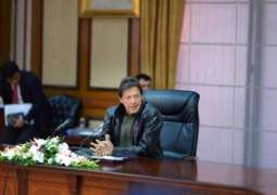 Prime Minister Imran Khan calls federal cabinet meeting today