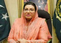 PM Imran, Bushra Bibi behind idea of Al-Qadir University: Firdous