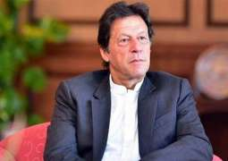 Government will spend Rs140 billion on local bodies: Prime Minister Imran Khan