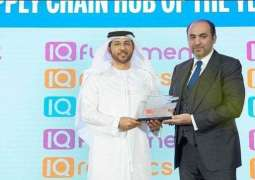 DP World wins recognition as region's premiere supply chain hub