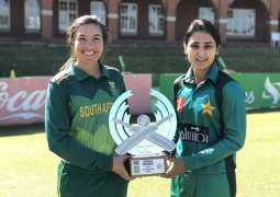 Pakistan women team ready for challenging ODI series against South Africa