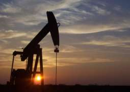Gas reserves discovered in Sindh