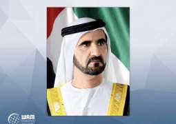 Holy Month of Ramadan the right time to launch global humanitarian initiatives: Mohammed bin Rashid