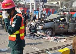 Elite force targeted in suicide blast at Data Darbar