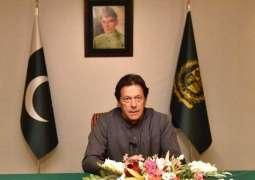 PM Imran condemns Lahore blast, seeks report
