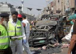 9 including 5 police officials martyred, 24 others injured in terrorist attack outside Data Darbar