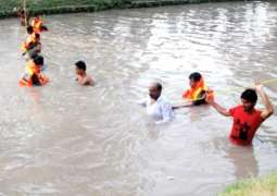 Two children drown, die in Canal while taking bath