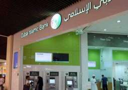 DFM-listed banks report AED5.51 bn net profit