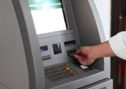 ATMs up to 5,279 by end of March