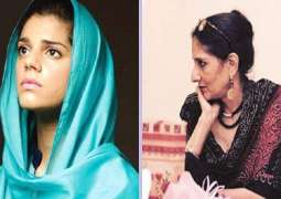Actress Sanam Saeed pens an emotional note about late mother