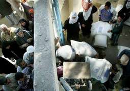 Canada Allocates Over $2Mln to Assist Vulnerable Palestinians - World Food Program
