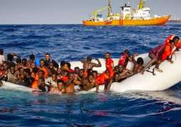 Libyan Coast Guard Rescues Over 200 Undocumented Migrants - Navy