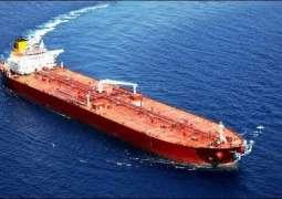 New oil tanker added to PNSC's fleet