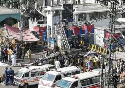 Death toll in Data Darbar blast reaches to 13