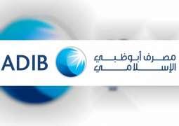 ADIB postpones instalments on personal financing during Ramadan