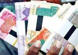 State Bank of Pakistan announces booking date of fresh currency notes through SMS service