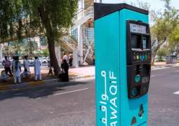 Mawaqif parking ticket to be used in all parking bays in Abu Dhabi