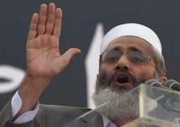 JI rejected agreement with IMF