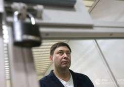 Vyshinsky Says Received No Proper Medical Care for 6 Months in Kiev Detention Center