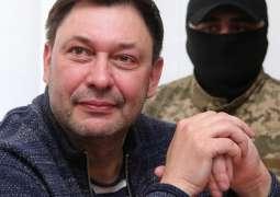 Vyshinsky Denounces Charges Against Him as Poroshenko's 'Revenge,' 'Political Games'