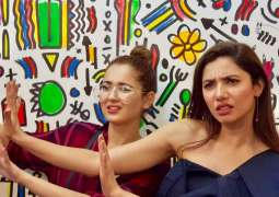 Mahira Khan stands up for Hania Aamir after Yasir Hussain ridicules her
